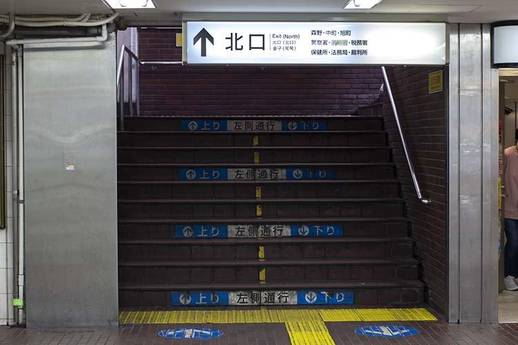 小田急町田駅北口