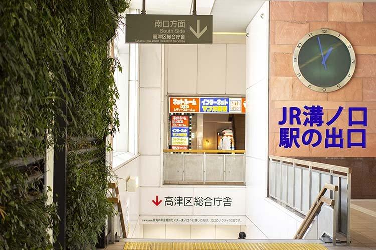 武蔵溝ノ口駅