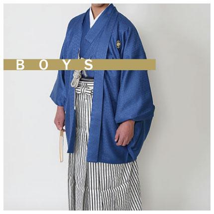 小学生男子の袴レンタル