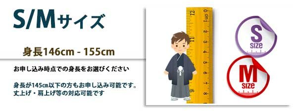 S/Mサイズ